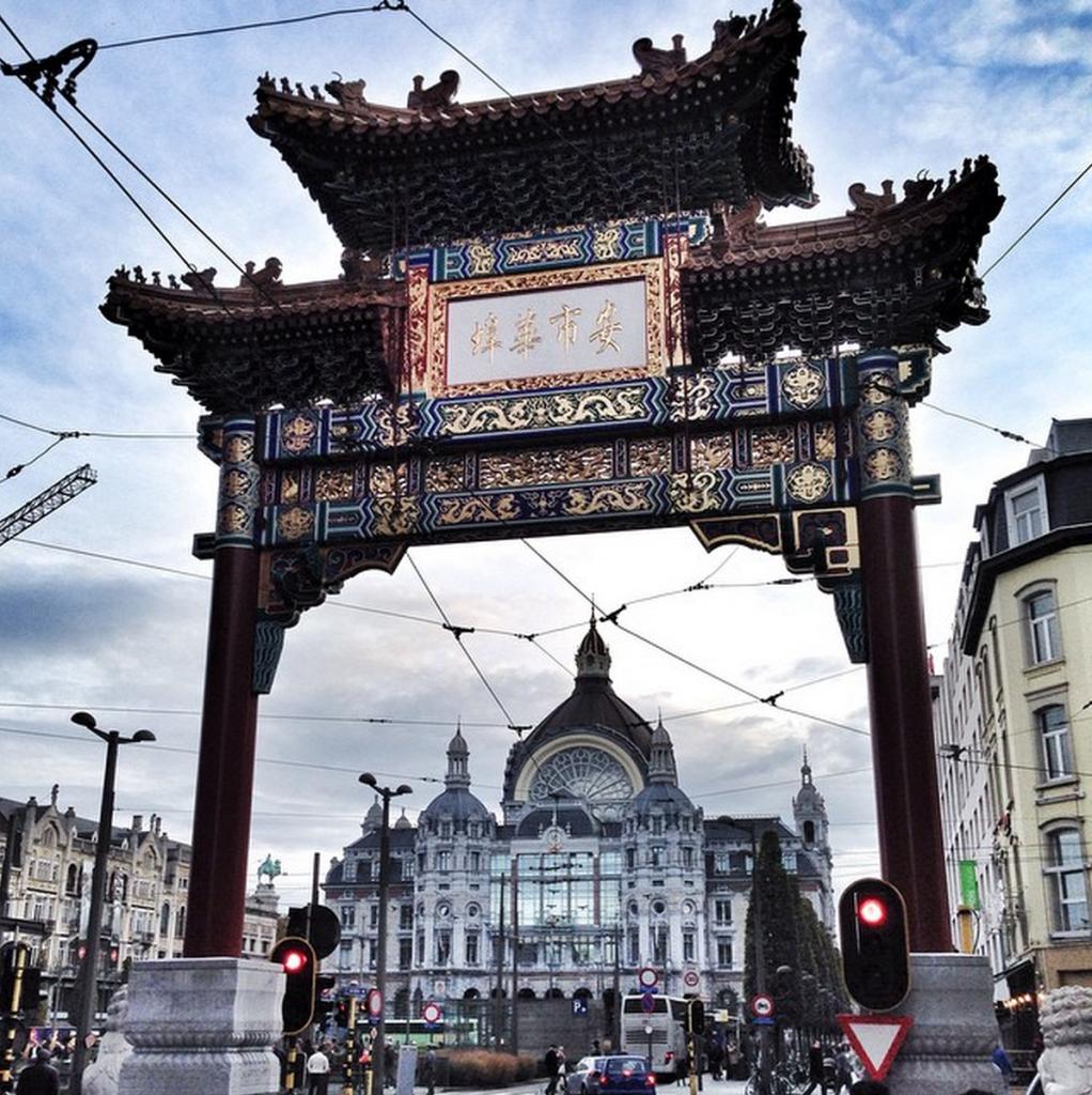 Sun Wah Antwerpen
